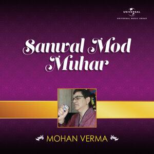 Mohan Verma 歌手頭像