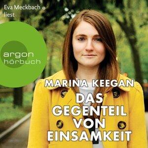 Marina Keegan 歌手頭像