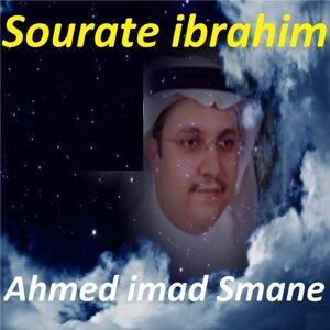 Ahmed imad Smane 歌手頭像