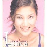 宋新妮 (Jessica Song)