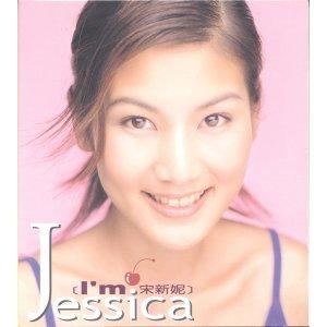 Jessica Song (宋新妮) アーティスト写真