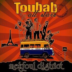 Toubab All Stars