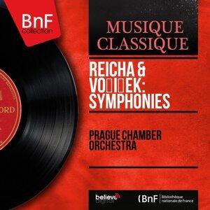 Prague Chamber Orchestra 歌手頭像