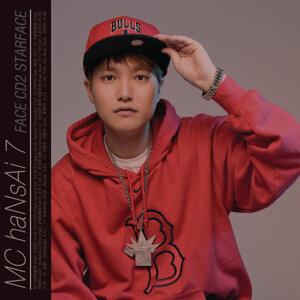 MC Hansai 歌手頭像