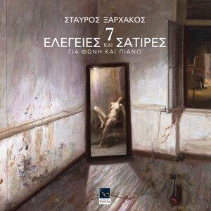 Stavros Xarchakos 歌手頭像
