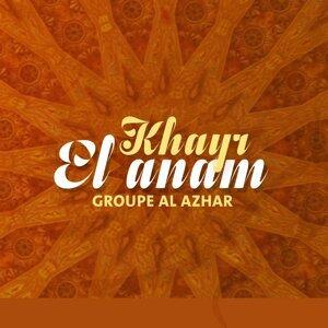 Groupe Al Azhar 歌手頭像