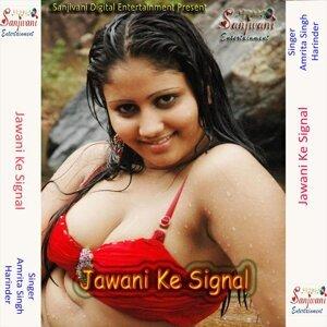 Harinder, Amrita Singh 歌手頭像