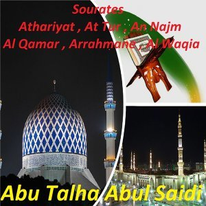 Abu Talha Abul Saidi 歌手頭像