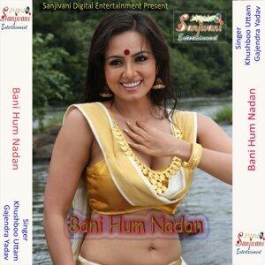 Khushboo Uttam, Gajendra Yadav 歌手頭像