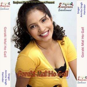 Amrita Singh, Harinder 歌手頭像