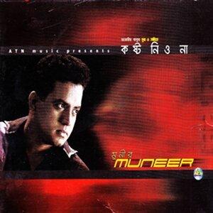 Muneer 歌手頭像