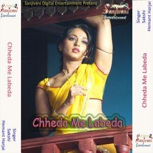 Hemant Harjai, Sakshi 歌手頭像