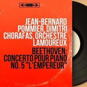 Jean-Bernard Pommier, Dimitri Chorafas, Orchestre Lamoureux 歌手頭像