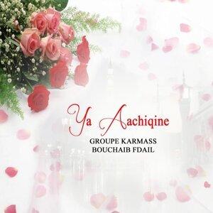 Groupe Karmass, Bouchaib Fdail 歌手頭像