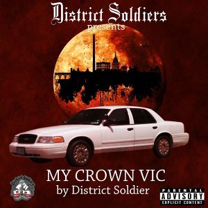 District Soldier 歌手頭像