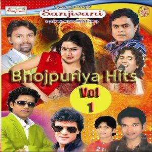 Sobha Mishra, Khesari Lal 歌手頭像