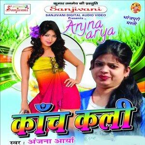 Anjana Aarya 歌手頭像