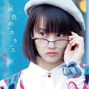 西田エリ 歌手頭像
