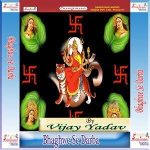 Vijay Yadav 歌手頭像