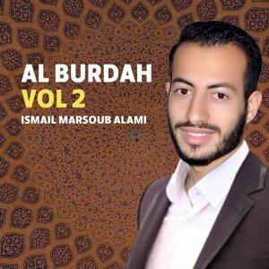 Ismail Marsoub Alami 歌手頭像