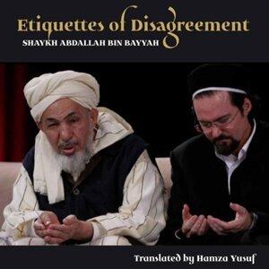 Shaykh Abdallah Bin Bayyah & Hamza Yusuf 歌手頭像