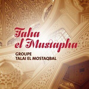Groupe Talai el Mostaqbal 歌手頭像
