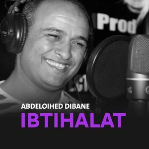 Abeloihed Dibane 歌手頭像