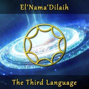 El Nama Dilaih 歌手頭像