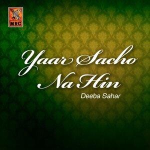 Deeba Sahar 歌手頭像