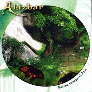 Alizbar