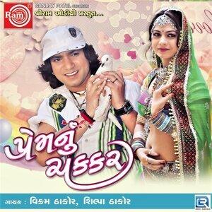 Vikaram Thakor, Shilpa Thakor 歌手頭像