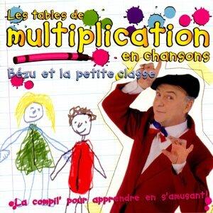 B meng zu et La Petite Classe 歌手頭像