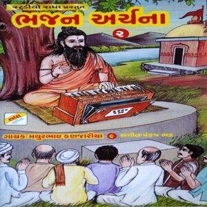 Mathurbhai Kanjariya 歌手頭像