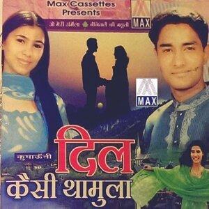 Fauji Lalit Mohan Joshi, Fauji Naveen Chandra Joshi 歌手頭像