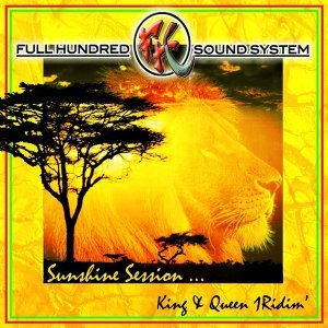 Sunshine Sessions King & Queen Ridim' 歌手頭像