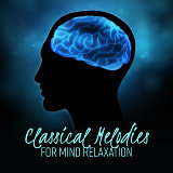 The Best Relaxing Music Academy