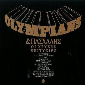 Olympians & Paschalis 歌手頭像