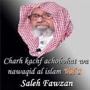 Saleh Fawzan 歌手頭像