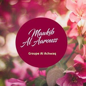 Groupe Al Achwaq 歌手頭像