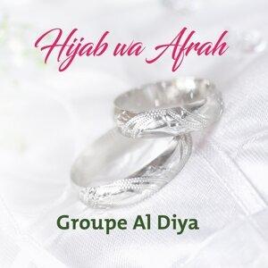 Groupe Al Diya 歌手頭像