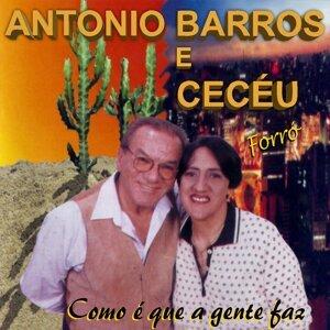 Antônio Barros, Cecéu 歌手頭像