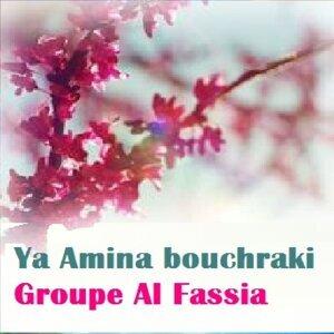 Groupe Al Fassia 歌手頭像