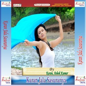 Karan, Ashok Kumar 歌手頭像