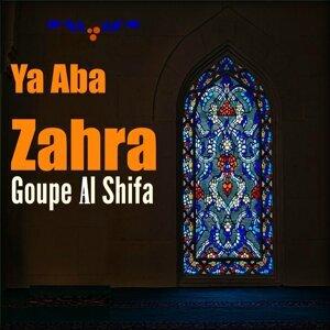 Goupe Al Shifa 歌手頭像
