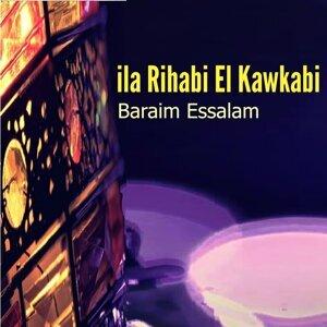 Baraim Essalam 歌手頭像