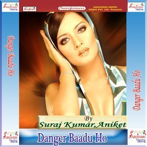 Suraj Kumar, Aniket 歌手頭像