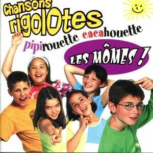 Les Momes Du Ce2 歌手頭像