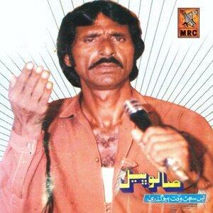 Saalo Bhayal 歌手頭像