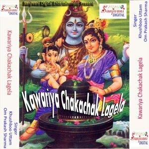 Om Prakash Sharma, Khushboo Uttam 歌手頭像