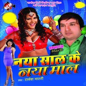 Rakesh Bharti, Anita Shivani 歌手頭像